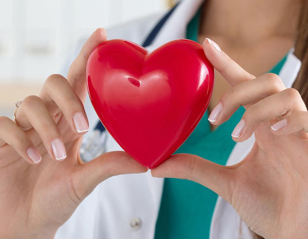Cardiologie Arad